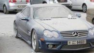 Dubaide çöp olan lüks arabalar