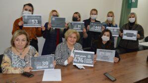 Gelecek Partisi, şiddete karşı anlamlı kampanya ile dikkat çekti