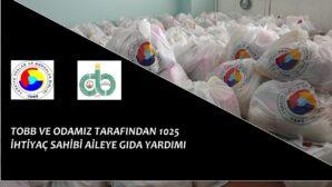 Ceyhan Ticaret Odası (CTO), Türkiye Odalar ve Borsalar Birliği'nin (TOBB) katkılarıyla ihtiyaç sahibi ailelere gıda kolisi yardımında bulundu.